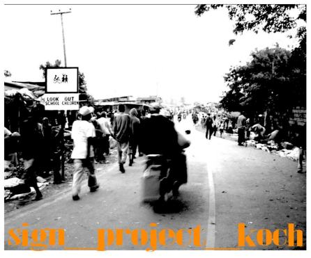 sign project koch